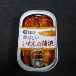 いわし缶詰はEPAが豊富!栄養の効果は【レンジで簡単レシピ】