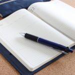 前田裕二(SHOWROOMの社長)は超多忙なスケジュールでメモを書きまくる!