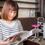 横浜流星表紙のanan、AERAはAmazonで購入可能か?